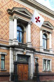 Norwegian Order of Freemasons